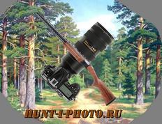 Hunt-i-photo.ru - Охота и фотоохота