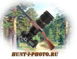 охота и фотоохота