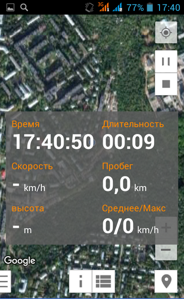 навигатор на Андроид